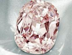 розовый бриллиант Маленький Принц